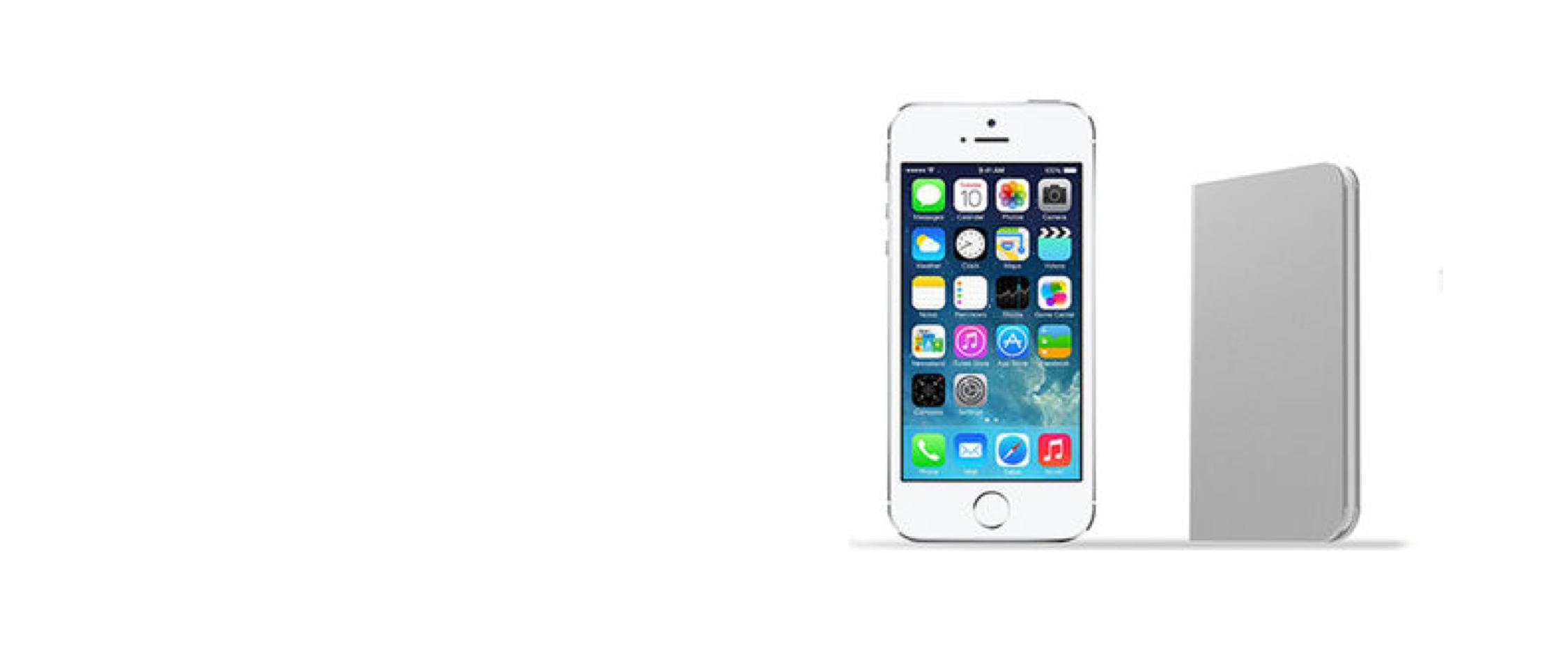 iPhone Powercharger, Powerbank, Powerstick, Juice Bank.